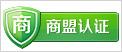 商盟葂ian? width=