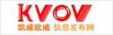 KVOV信息网