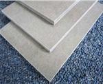 新款水泥纤维板